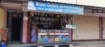 ARIYAN ENTERPRISES