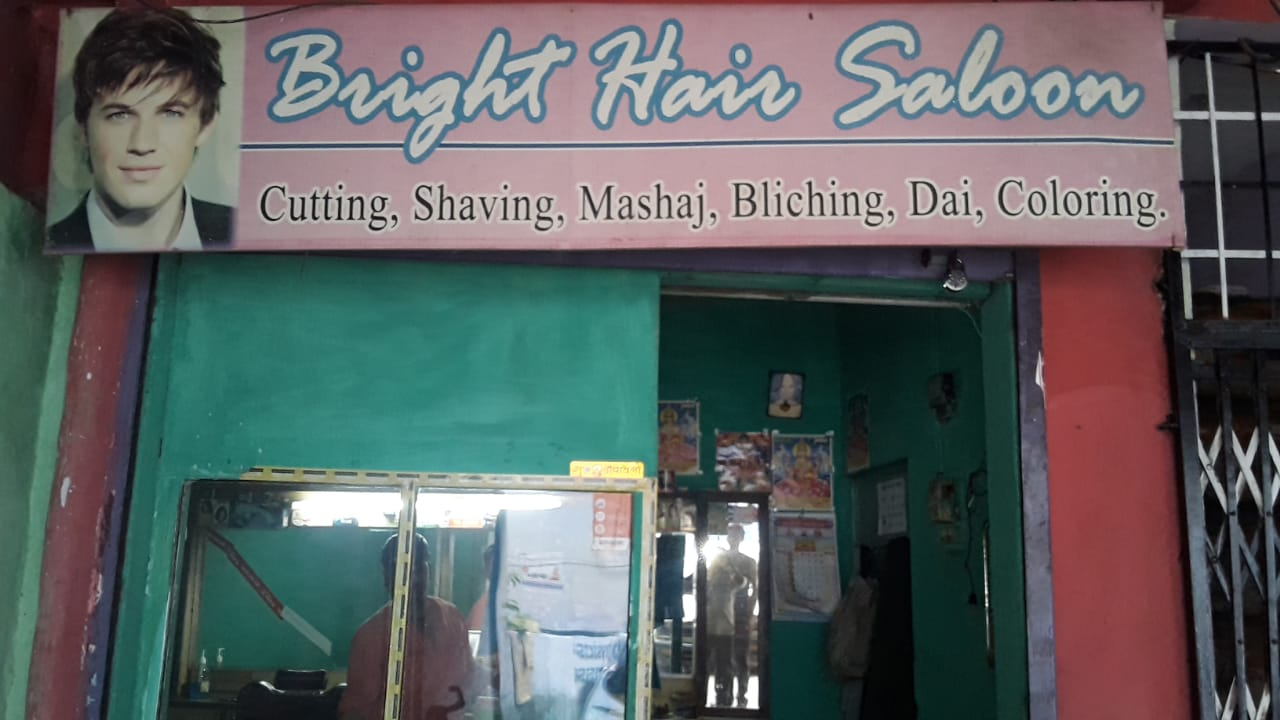 BRIGHT HAIR SALOON