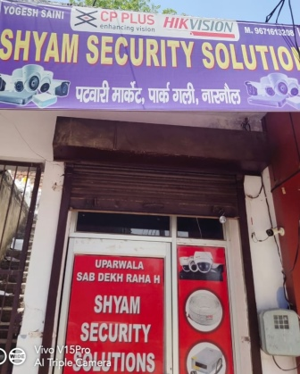 SHYAM SECURITY SOLUTION, PARK GALI, NEAR BUS STAND NARNAUL