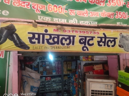 SANKHLA BOOT HOUSE, PARK GALI, NEAR BUS STAND NARNAUL